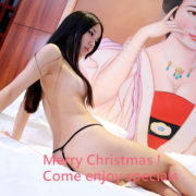 come visit us at London Marylebone to enjoy a special Christmas escort treatment !